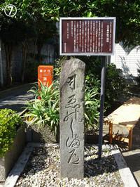 007enoshima