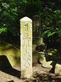 17enoshima