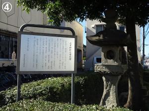 04aoyagi