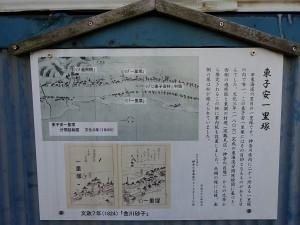 01higashikoyasu