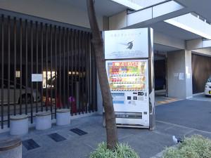 03basyo_p02