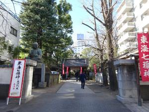 07honsenji