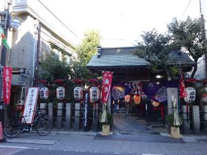 09ishinji