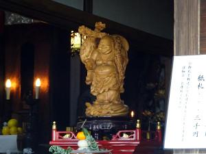 10yoganji02
