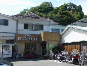 Akaionsen20130622