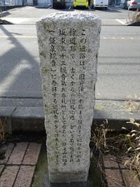 01junrei02