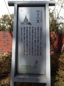 03rokugo