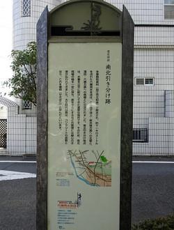 05rokugo_sn01