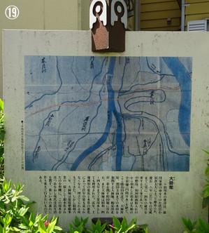 19daishibor02i