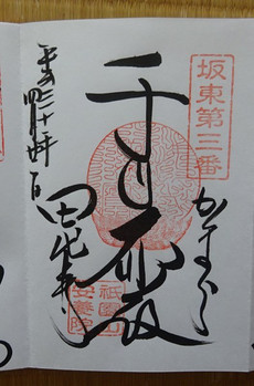03tashiro_in_3
