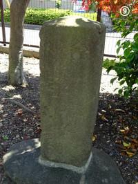 09hiyoshi01