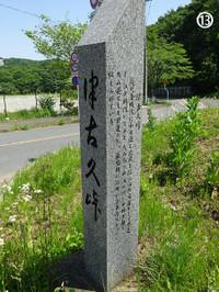 13okatukoku02