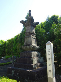 01hokyoto