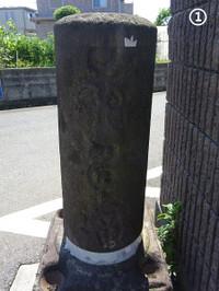 01yotuya03