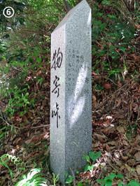 06monoyori02