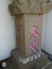 08kamihurusawa02