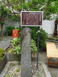 03subana01