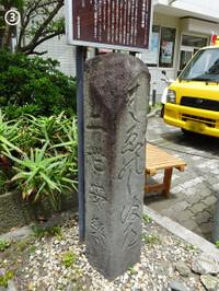 03subana02