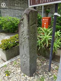 03subana03