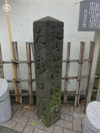 04ryukoji