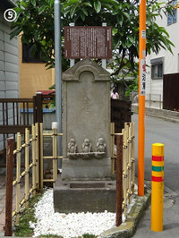 05joryuji