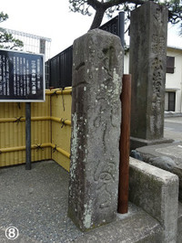 08senzoji01