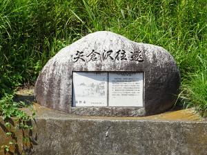 13yakurazawa