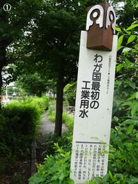 01daishibori02