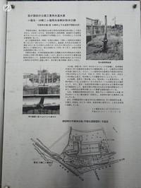 02hirama02