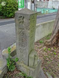06sakai01