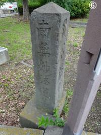 06sakai02