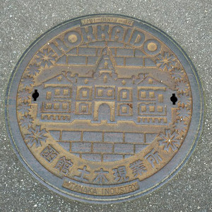 Manhole01_3