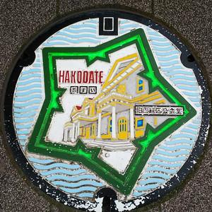 Manhole03