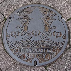 Manhole05