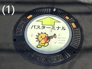 Asahikun01